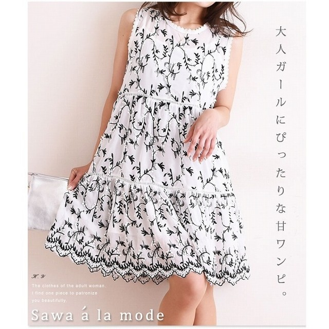 [マルイ]【セール】小花刺繍が可愛いキャミソール付きノースリーブワンピース/サワアラモード(sawa a la mode)