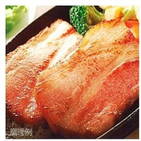 ベーコン厚切り (8mm厚) 500g クール [冷凍] 便にてお届け 【業務用食品館 冷凍】