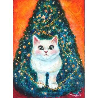 原画 「Happy Christmas - クリスマスツリーと白い猫 」F4号 #猫の絵#クリスマスツリーの絵#絵画#art#通販#Xmasギフト