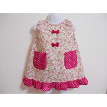 90cm♪ピンク系小花柄 リボン、フリル 袖なしスモック♪