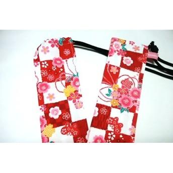 背負い笛袋☆桜と蝶