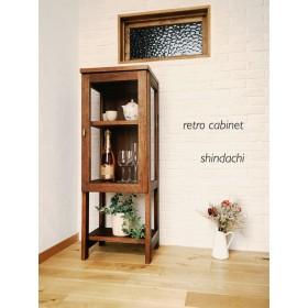 (再販) retro cabinet