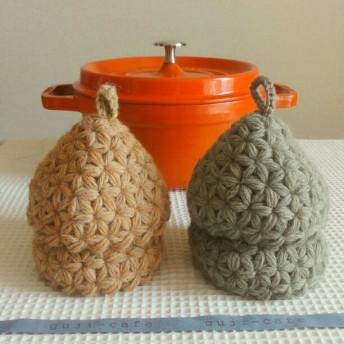 ☆2個セット☆ふんわり リフ編み 三角鍋つかみ nuts