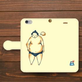 「太り気味を気にするおすもうさん」手帳型スマホケース