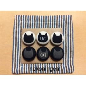 くるみボタンマグネット 猫ちゃん白黒6個セット