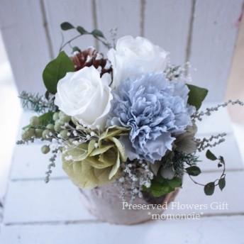 【結婚式フラワー電報】祝電のようにご利用下さい♪白樺・ピュアホワイト