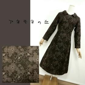 高級ウール素材花柄刺繍の襟付きロングワンピース