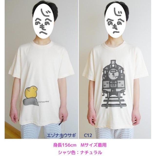 【受注生産】蒸気機関車・動物 Tシャツ(送料無料)