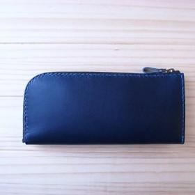 L字ファスナーの長財布(ネイビー)