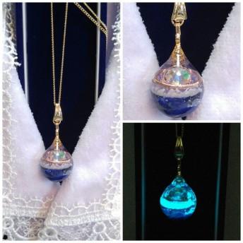 限定1個/夜光/サザレ石・ラピスラズリ(青)・土星/レジンの約2㌢・シズク形/青&紫 ネックレス