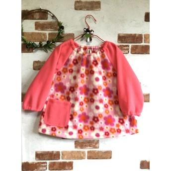 フリーススモック ️可愛いお花×サーモンピンク(110サイズ)