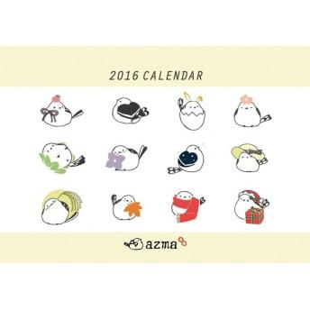 エナガの2016年カレンダー
