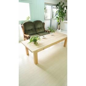 脚付き 京都北山杉 オリジナル幅はぎ天板900 750(ウレタンorオイル塗装可)