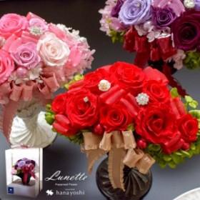 プリザーブドフラワー ギフト送料無料 ルネット 結婚祝い フラワーギフト ウェディング 小物 結婚式 新郎 新婦 バラ お祝い 花 誕生日 プ