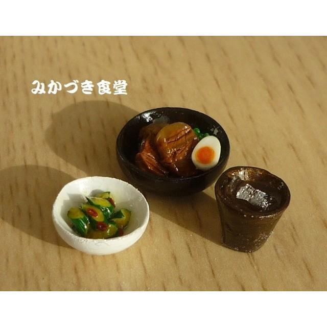 ミニミニ焼酎のロックと肴(7)