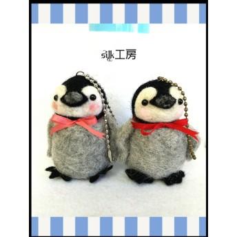 (再販)羊毛フェルト ドヤ顔ペンギンキーホルダー