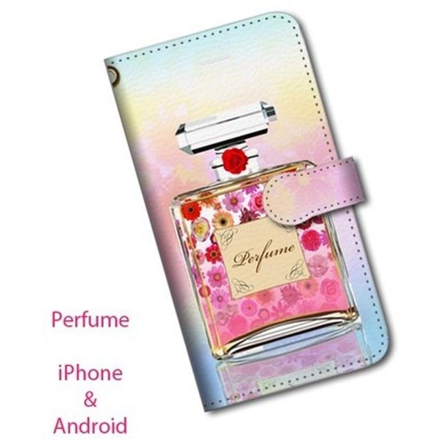 iPhone専用ケース/Perfume bottle/Flower