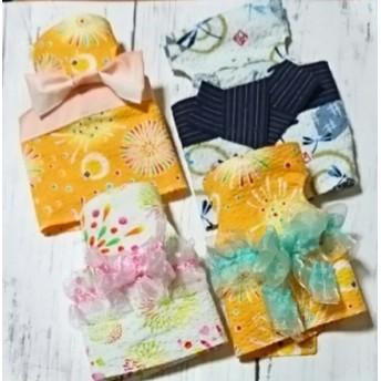 フェレット浴衣 【ピンク帯sサイズのみ】