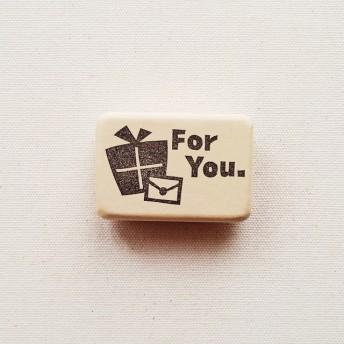 ゴム版はんこ《For You. 》