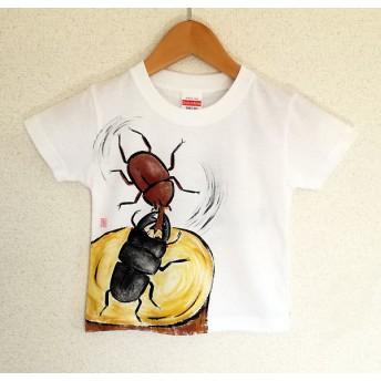 手描きTシャツ 昆虫バトル 名入れ可能