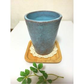 再販!!水均窯釉薬のカップ