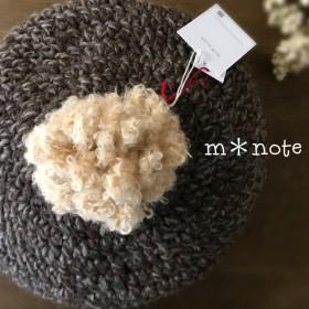 セール ️送料無料 ️ベレー帽 ボンボン L 60cm ブラウン