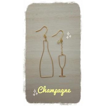 【再販】「お酒シリーズ」シャンパン イヤリングorピアス