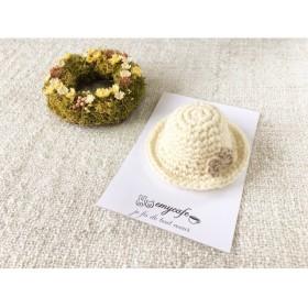 (値下げ)毛糸の帽子ブローチ