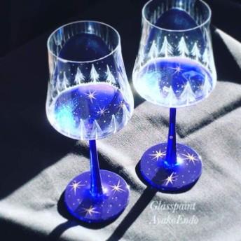 【夜空】ー星に願いをーワイングラス1つ/(オーロラ・天の川・宇宙・雪・冬)クリスマスギフト・ホワイトデーお返し・結婚記念日ギフト・母の日ギフト・結婚式両親ギフト・誕生日プレゼント
