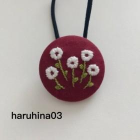 【再販】刺繍・くるみボタン ヘアゴム