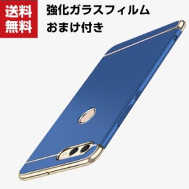 5b81ad0582 Huawei Nova2 ケース ファーウェイ ノバ2 CASE ストラップホール付き ハードカバー メッキ シンプル おしゃれ