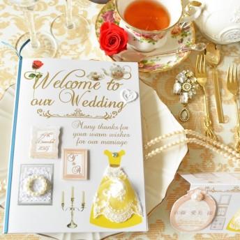 大人花嫁の結婚式席次表・メニュー・プロフィール。美女と野獣の物語をイメージした「ローズベル」5部