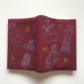 刺繍 ブックカバー 縄文土偶