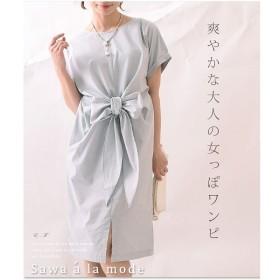 [マルイ] ミディ丈の半袖リボンワンピース/サワアラモード(sawa a la mode)