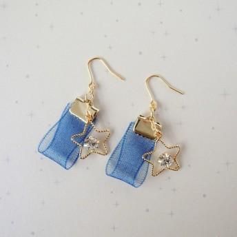 ︎OUTLET SALE ︎ lightly jewel fringe 星ブルー