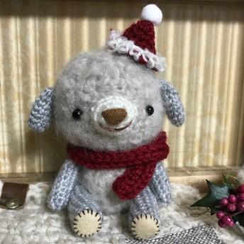 あみぐるみクリスマスわんこ