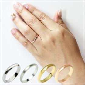 ◆4種類カラー展開★ミラーペアリング◆お好きな色・サイズ選べる♪刻印10文字無料