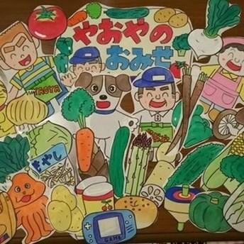 パネルシアター やおやのおみせ 保育 幼稚園