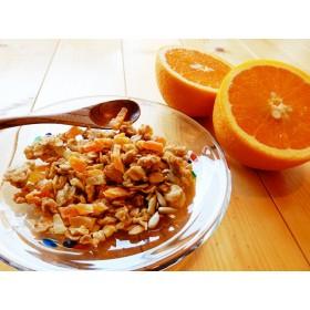 季節限定 オレンジのグラノーラ(8-9月限定)