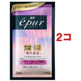 バブ エピュール ローズマリー&ユーカリの香り (50g2コセット)