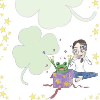 No.37 tayu作『KA☆NAの懸賞生活』