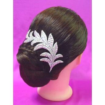 社交ダンス用 スワロフスキー 髪飾り ヘアアクセサリー HA-014 競技ダンス