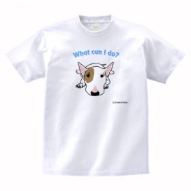 ブルテリアTシャツ メンズサイズ ホワイト・ナチュラル