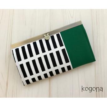 北欧風・格子柄×グリーン・長財布