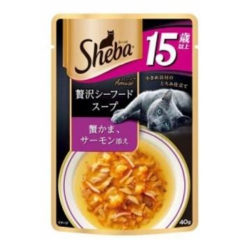 マースジャパン シーバ アミューズ 15歳以上 贅沢シーフードスープ 蟹かま、サーモン添え 40g