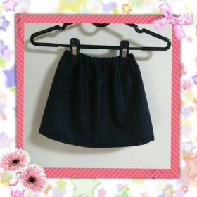 きらきらストライプ 黒 スカート 90cm