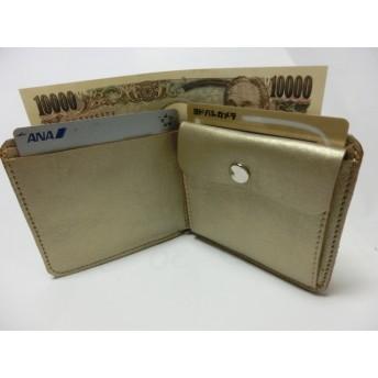 シンプルなオール革の二つ折り財布 ゴールドメタリック色
