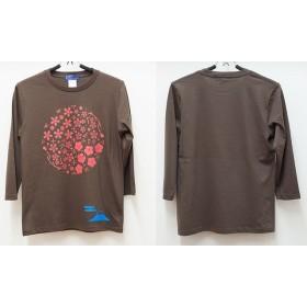 和柄Tシャツ(7部丈・栗皮茶)華丸・桜と梅 Sサイズ