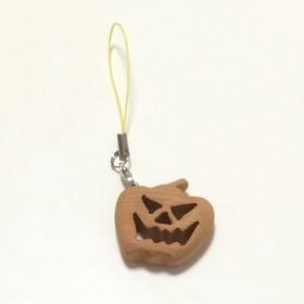 北海道 いちいの木 天然木 オバケかぼちゃ ストラップ