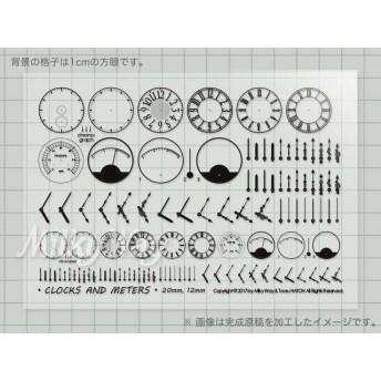 「時計とメーター 20mm&12mm」レジン封入用シート